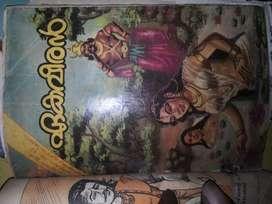 Vintage Malayalam comics lot