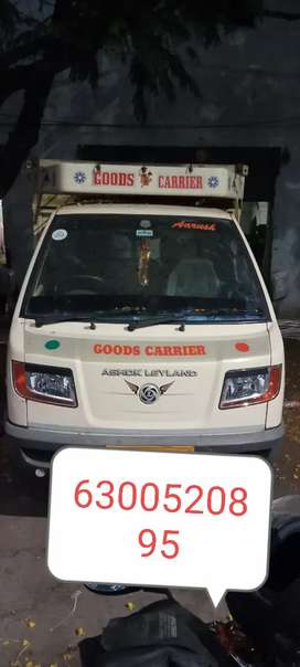 Ashok Leyland Dost strong 2017