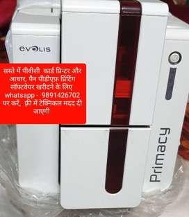 Evolis primacy duplex pvc id card voter pan card  printer almost new