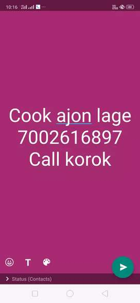 Need a cook in Jorhat