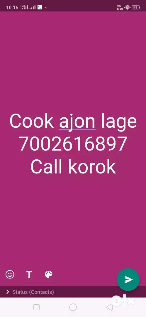 Need a cook in Jorhat 0