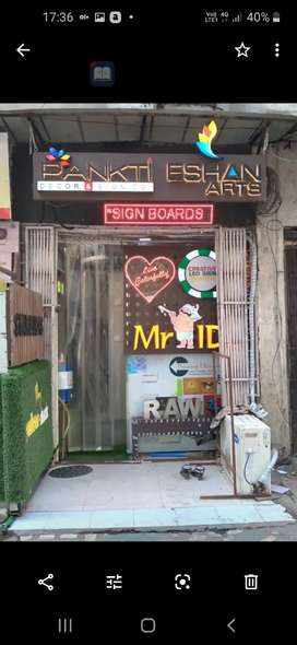 Shop on main road in heart of Thane city.