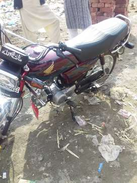 Honda Cd 70 10/10 Bilkul New he