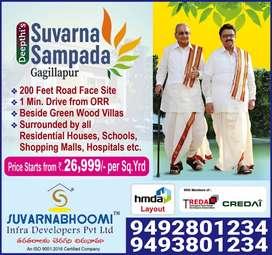 HMDA Open plots for Sale At Gagillapur
