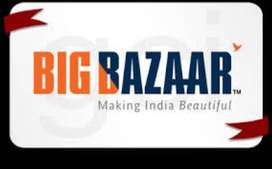 BIG BAZZAR Process hiring for BPO /Data Entry/ CCE /Inbound