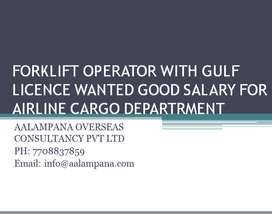 FORKLIFT OPERATORS WANTED