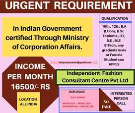 urgent requirement for Male and Female only