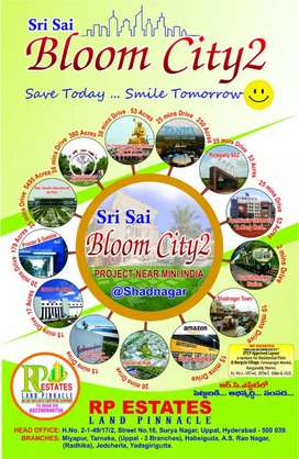 Residential Plots are available DTCP Layout @Shadnagar Hyderabad