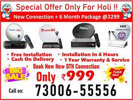 6 Month Package Free With Tata sky HD Box Tatasky SD Airteltv Dishtv!!