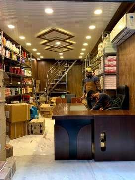 Famous Shop in Zaina Kadal Gadakocha