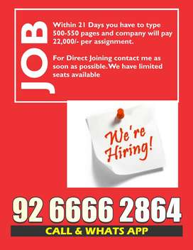 only english typing part time ur home fix salary direct paytm