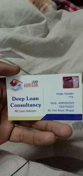 Calling job for girls in loan DSA office