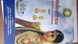 Aishwarya Groups