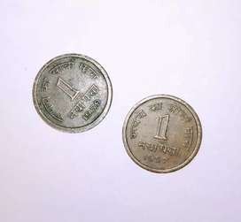 Urgent money requirement. Selling two old indian coins of 1957 n 1959
