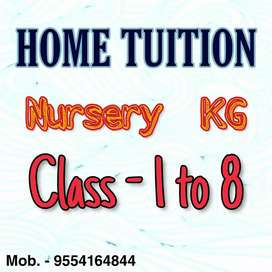 Home Tuition - All Subjects