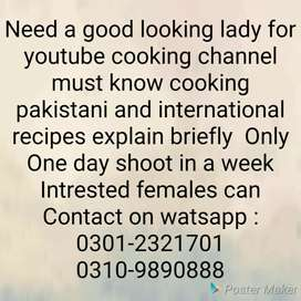 Need a Female Cook for Hosting recipe videos