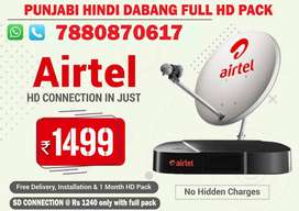 AIRTEL DIGITAL TV NEW CONNECTION DTH NEW BOX HD DISH TATA SKY TATASKY