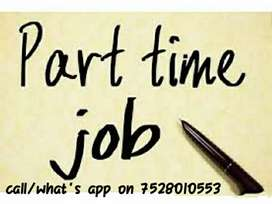 New office lunched for part time job contact me time(09am-1pm)