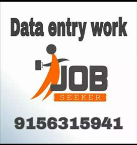 Limited seats of data entry jobs for students & other people