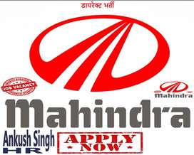 Apply For Full Time Job in Mahindra Motors India Pvt ltd. all india pr
