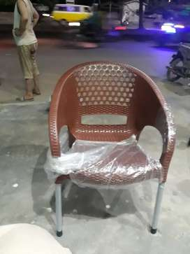 Holo chair relaxo