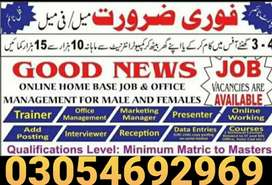 Office management jobs in lahore.