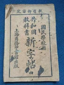 Kitab China kuno