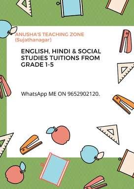 ANUSHA'S TEACHING ZONE