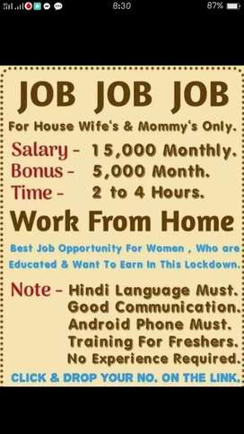 Work from home part time work