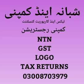 Business , Company Registration , NTN, GST, LOGO, NGOs, Tax Returns