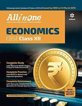 Class - 12 Commerce full course with Refreshers and Ncert books