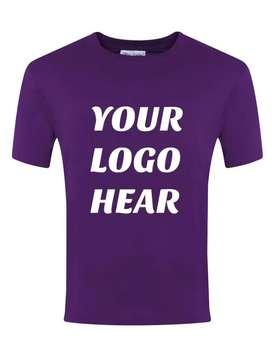 You and me tshirts printing