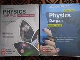 Physics Darpan