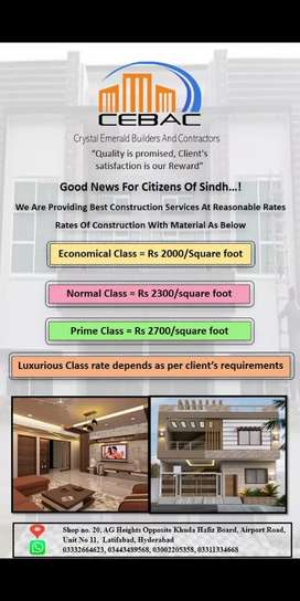 Construction In low rate