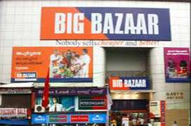 WE ARE HIRING OF CANDIDATES FOR BIG BAZAAR SHOWROOM