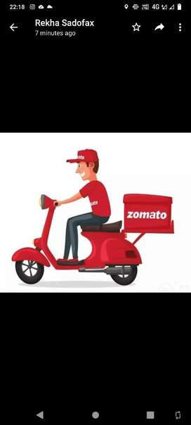 Haring food delivery job