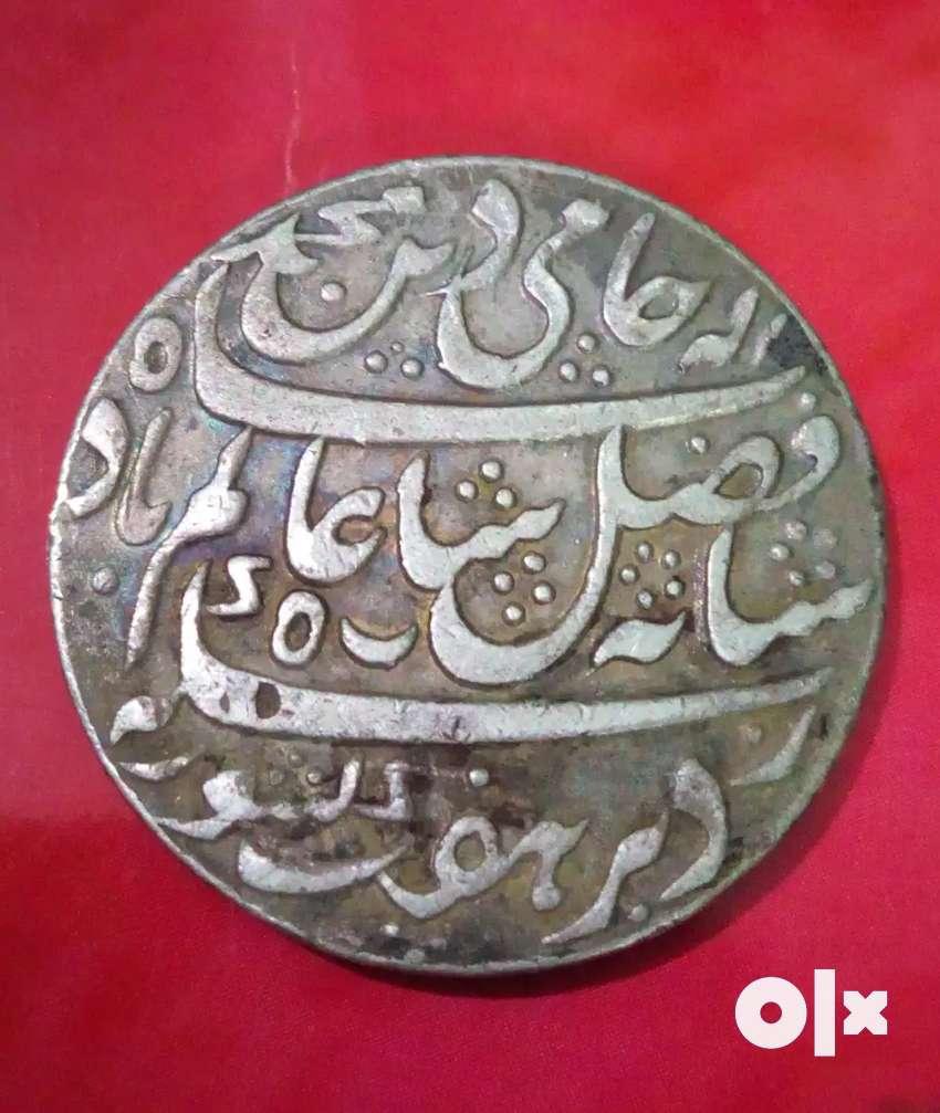 Old Encient Asharfi