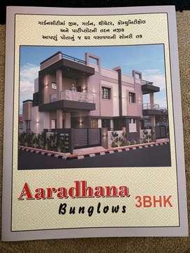 Aaradhana Bunglows 3Bhk (The Garden City Vadla Fatak)