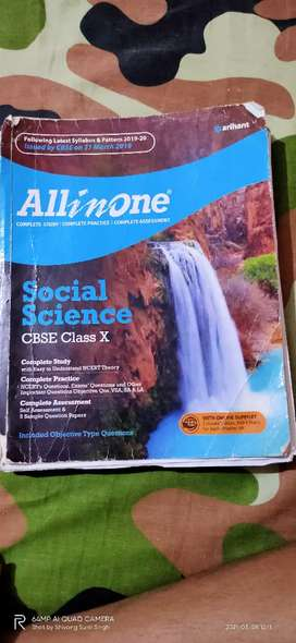 All in one social science guide class 10 nceet