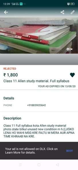 Allen kota class 11 study material unused
