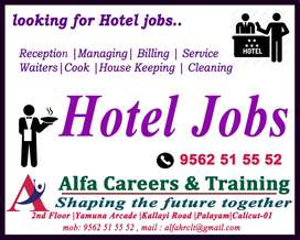 HOTEL MANAGEMENT JOBS