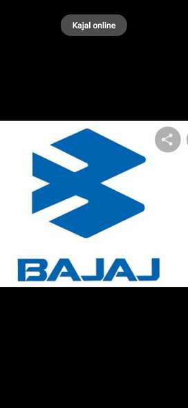 Bajaj company required candidates for job
