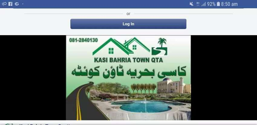 KASI BAHARIA QDA SAY MANZO0R SHUDA ISKEEM MAY CORNOR PLOT  FOR SALE 0