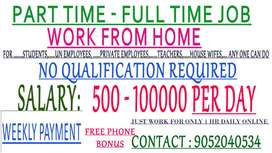 Work for part time and earn 1000 - 10000 per day,work from home.