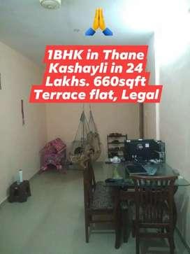 1BHK in 24 Lakhs Thane, Kashayli 660sqft Terrace flat 1st floor Legal