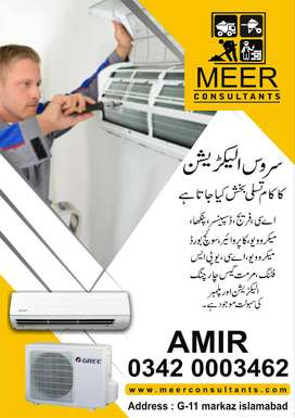 Plumber available in Islamabad F-10