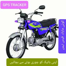 Motorcycle Find Location Tracker from Satellite on Mobile pta approved
