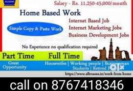 Simply typing work for everyone at home based data