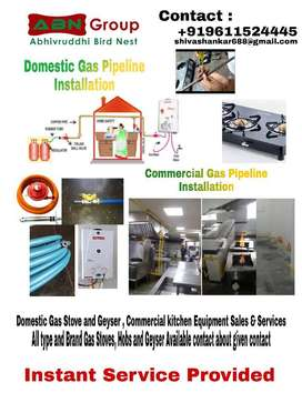 ABN Group Domestic and commercial kitchen services