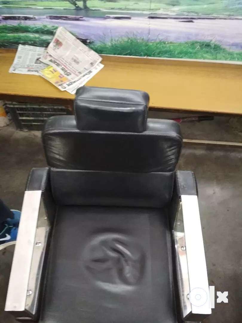 Hair cut chair 0